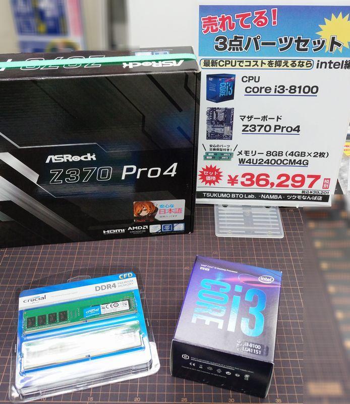 set_8100.jpg