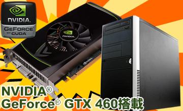 SL05_GTX460.jpg
