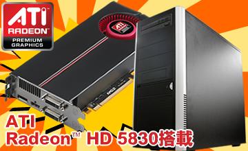 SL05_HD5830.jpg
