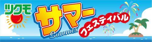 summer2016.jpg
