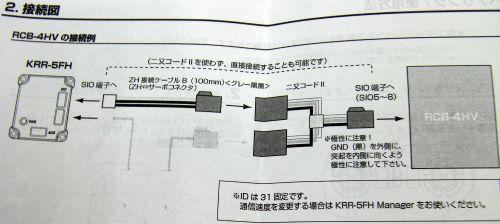 krc53.jpg
