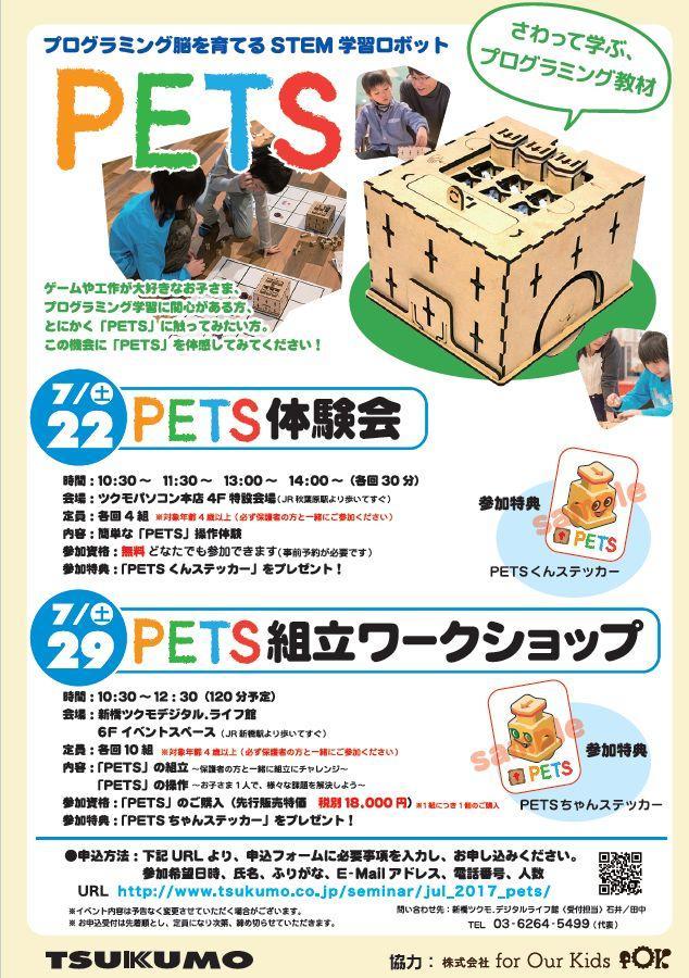 pets.jpg