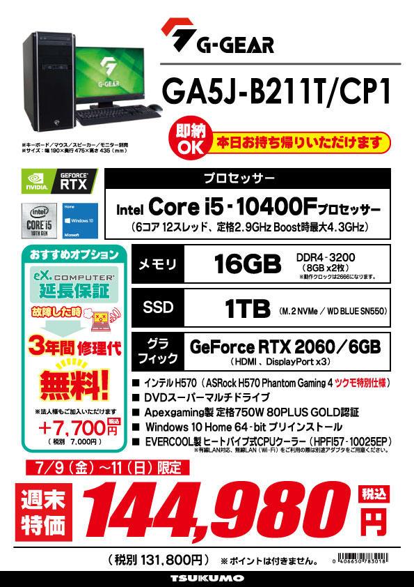 GI5J-B201T_CP1.jpg