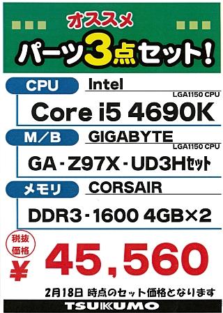 0218 i5.jpg