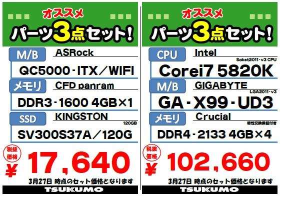 0326_X99_QC5000.jpg