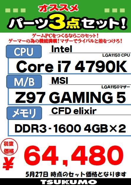 0527_4790K.jpg