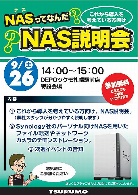 0926NASI.jpg
