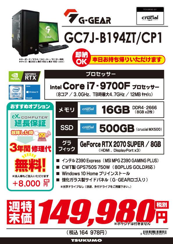 154980_GC7J-B194ZT_CP1.jpg