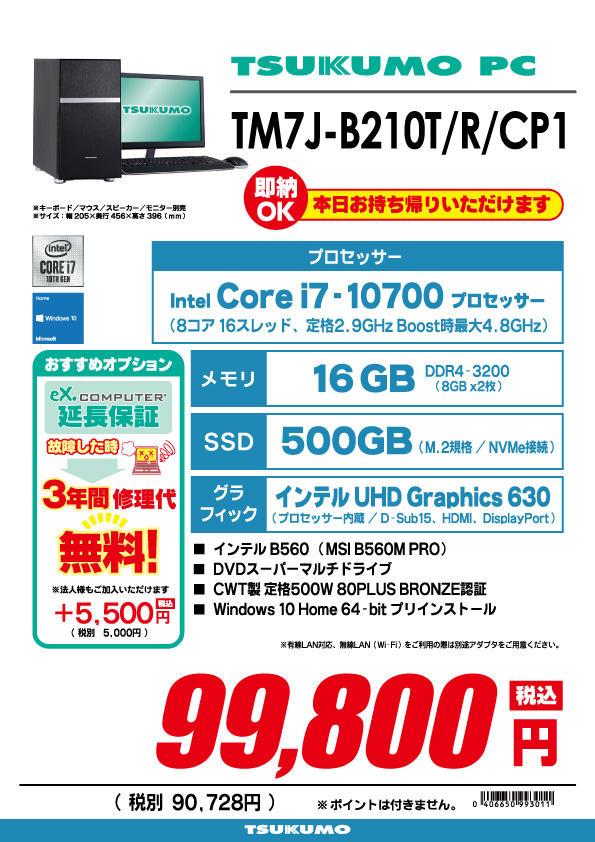 54980_RM3A-A194T_CP1.jpg