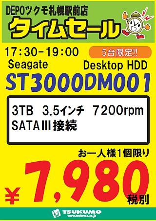 1027 yoru.jpg