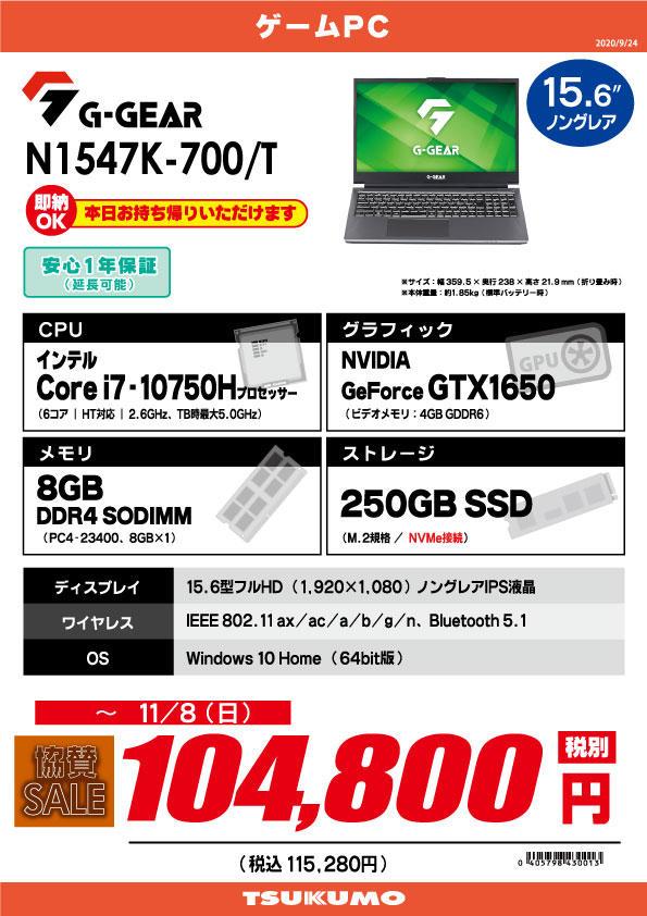 N1565J-500T2_SP1.jpg