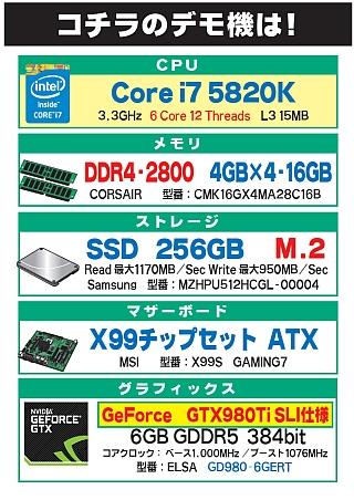 1107IBE PC.jpg