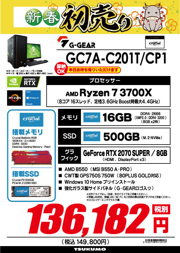 GC7J-B200ZT_CP1.jpg