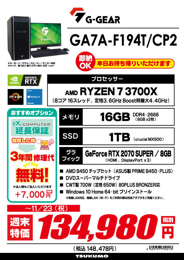 GA7A-F194T_CP2.jpg