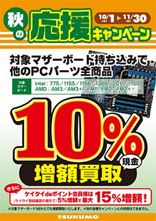 140930_akinoouen_200_283.jpg