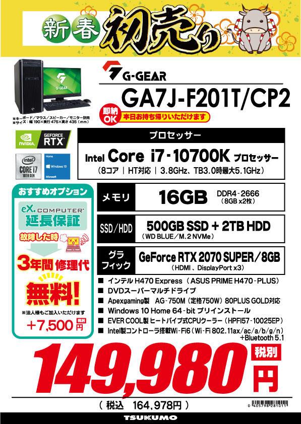 GA7A-F203T_CP1.jpg