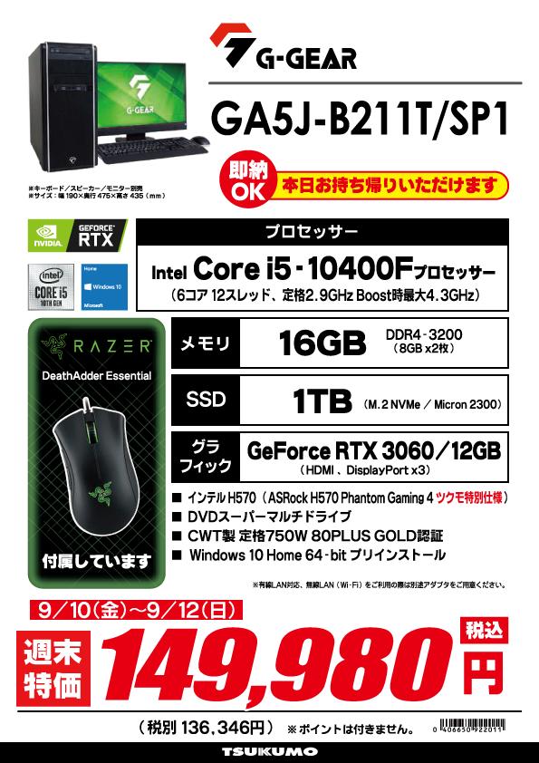 週末黄色_GA7J-C211T_CP2.jpg