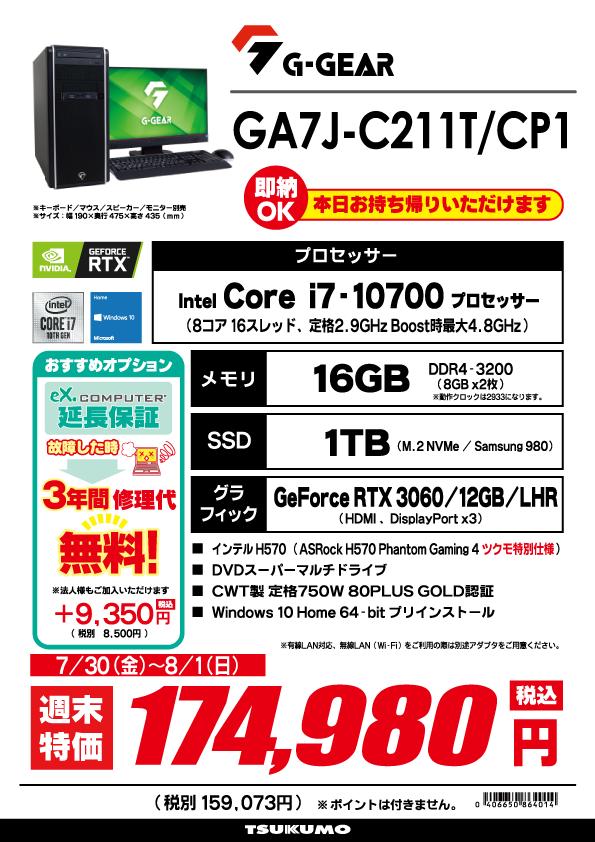 GA7J-H194ZT_SP1.jpg
