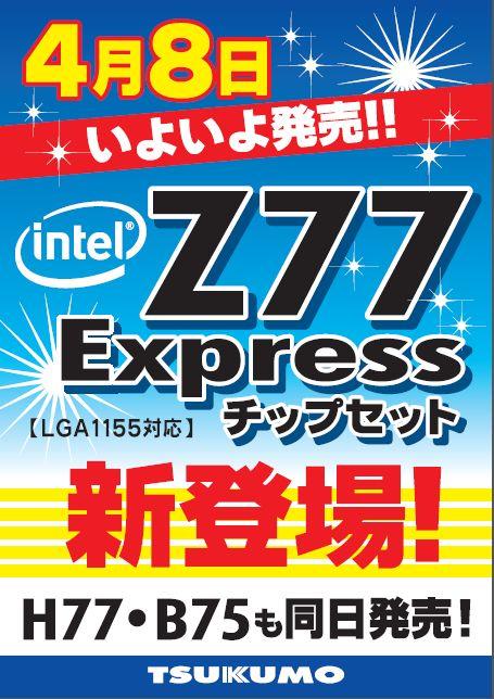 20120408Z77.jpg