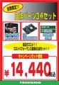 20130116FM2A55ME33.jpg