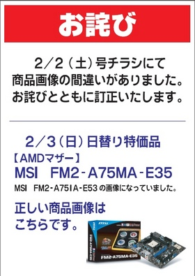 20130202owabi.jpg