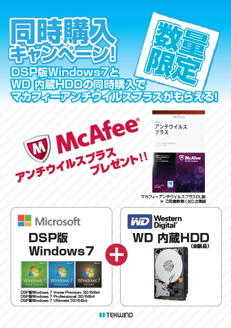 20130517_windows7_wdhdd.jpg
