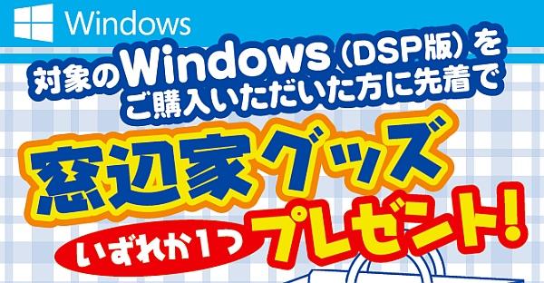 20130928_win_header.jpg