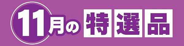 201411_tksn_header.jpg