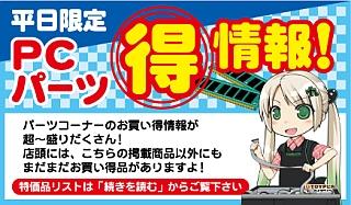 2015_header_heijitsu.jpg
