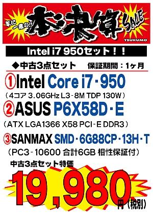 20150223-950.jpg