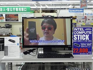 2015061702.jpg