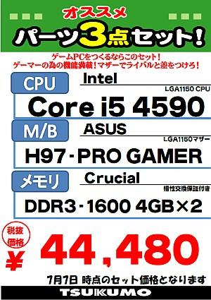 2015070701.jpg
