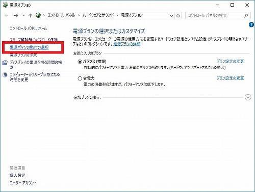 201605_10aruaru_2-1-s.jpg