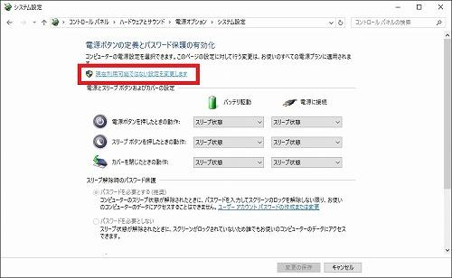 201605_10aruaru_3-1-s.jpg