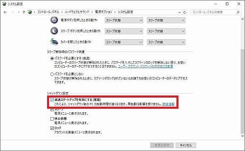 201605_10aruaru_4-1-s.jpg