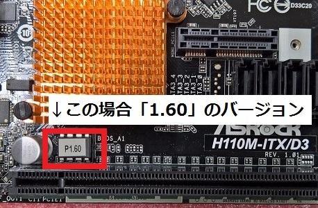 201609_BIOS1.jpg