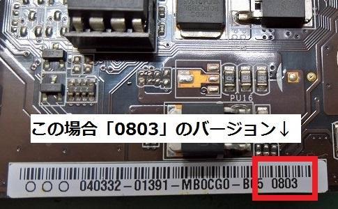 201609_BIOS2.jpg