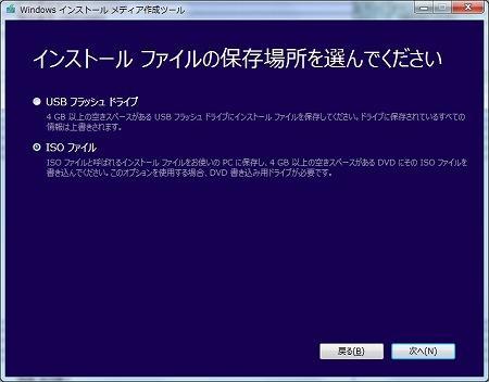 201611_Win8.1_2-s.jpg