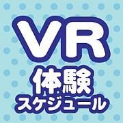 vr_taiken_icon.jpg