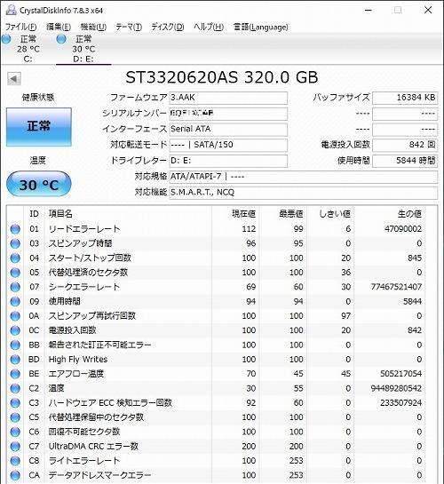 201811_smart1a-s.jpg