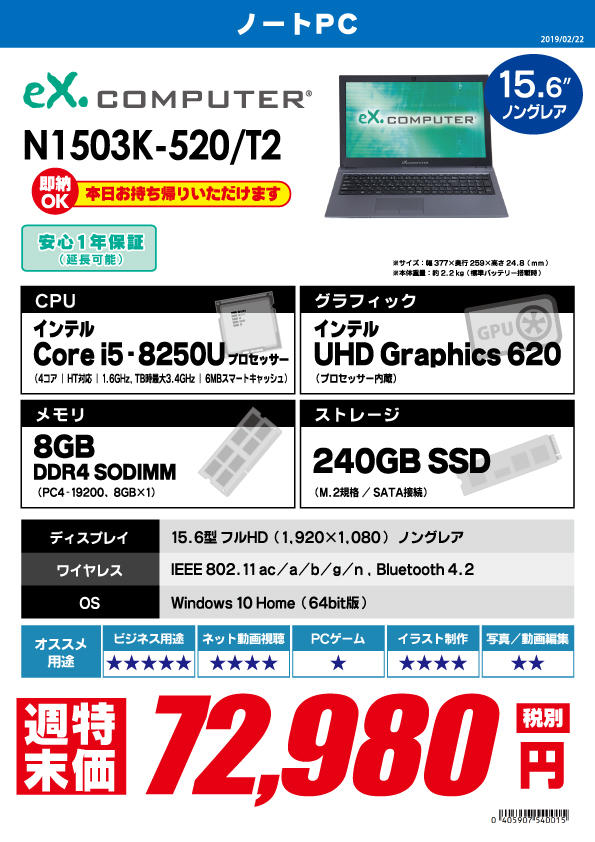 N1503K-730_T2 (1).jpg