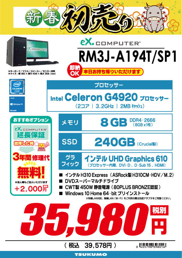RM3J-A194T_SP1.jpg