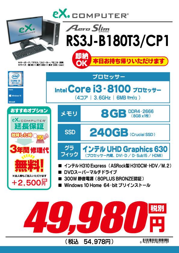 59980_GS5A-A190T_SP2.jpg