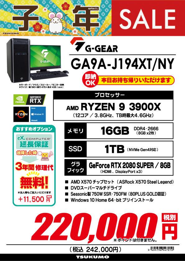 129980_GA7J-E193T_CP1新春.jpg