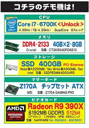 6700k 750 R9390X.jpg