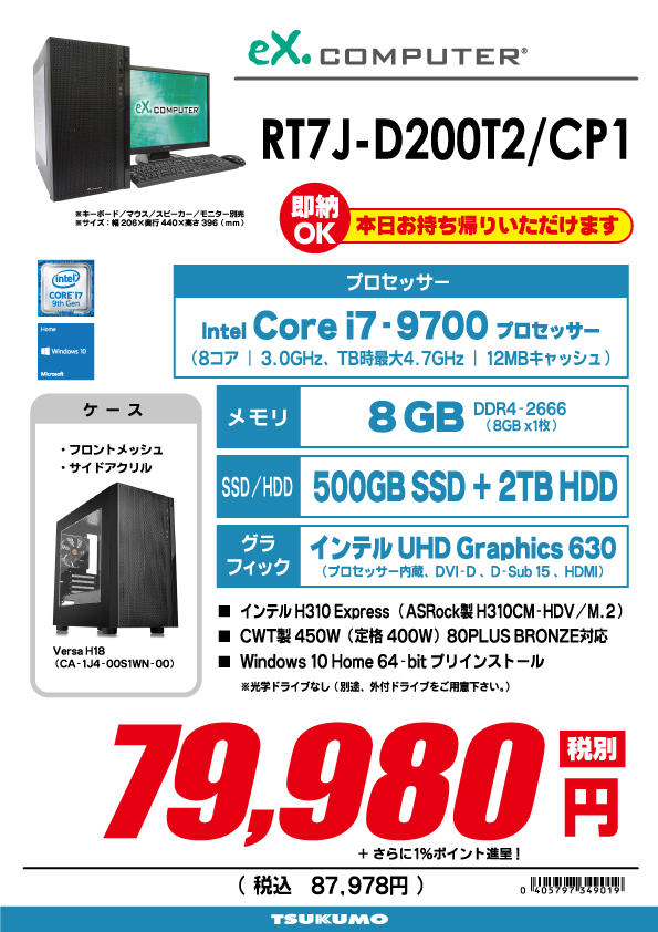 56980_MS3A-A201T_CP1_展示.jpg