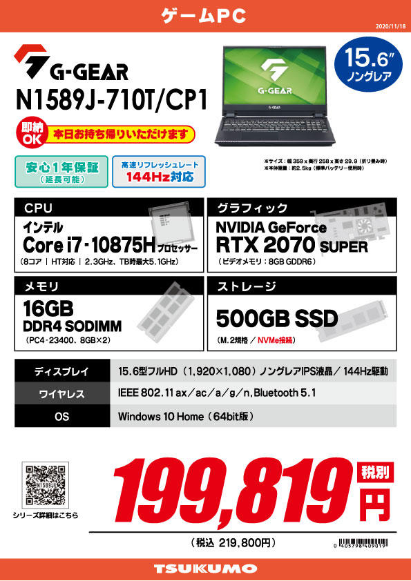 N1589J-710T_CP1.jpg