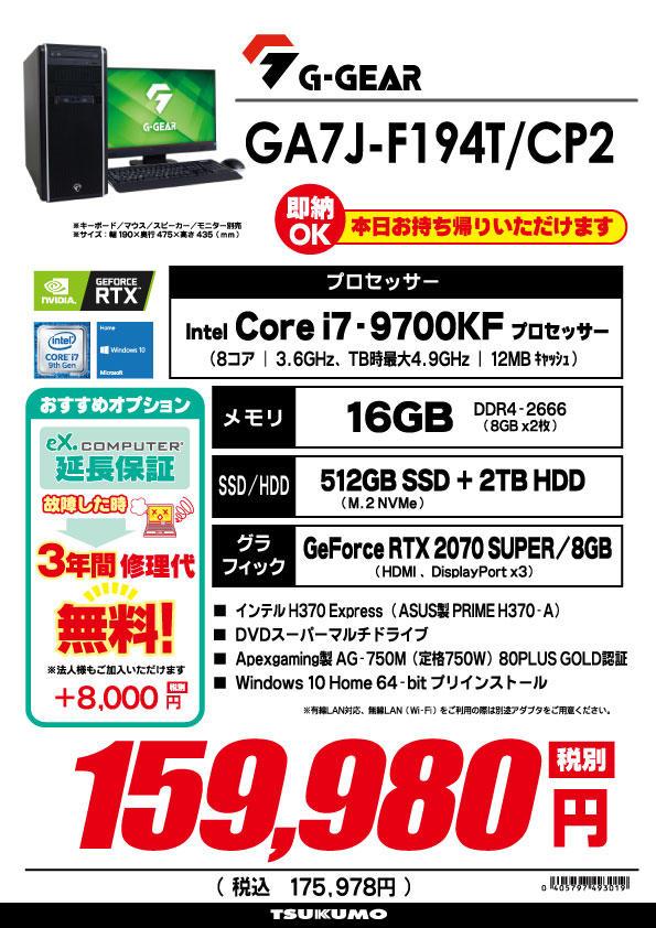 GA7A-H194XT_SP1.jpg