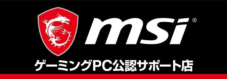 リサイズ公認サポートパネル(横長)_ol.jpg
