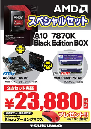 A107870K SP 160404.jpg